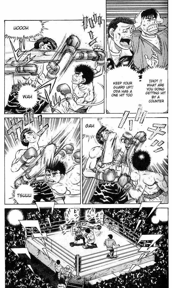 Hajime no Ippo 20 Page 3