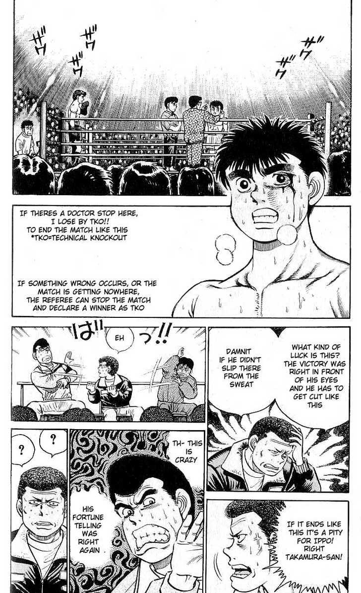 Hajime no Ippo 21 Page 2