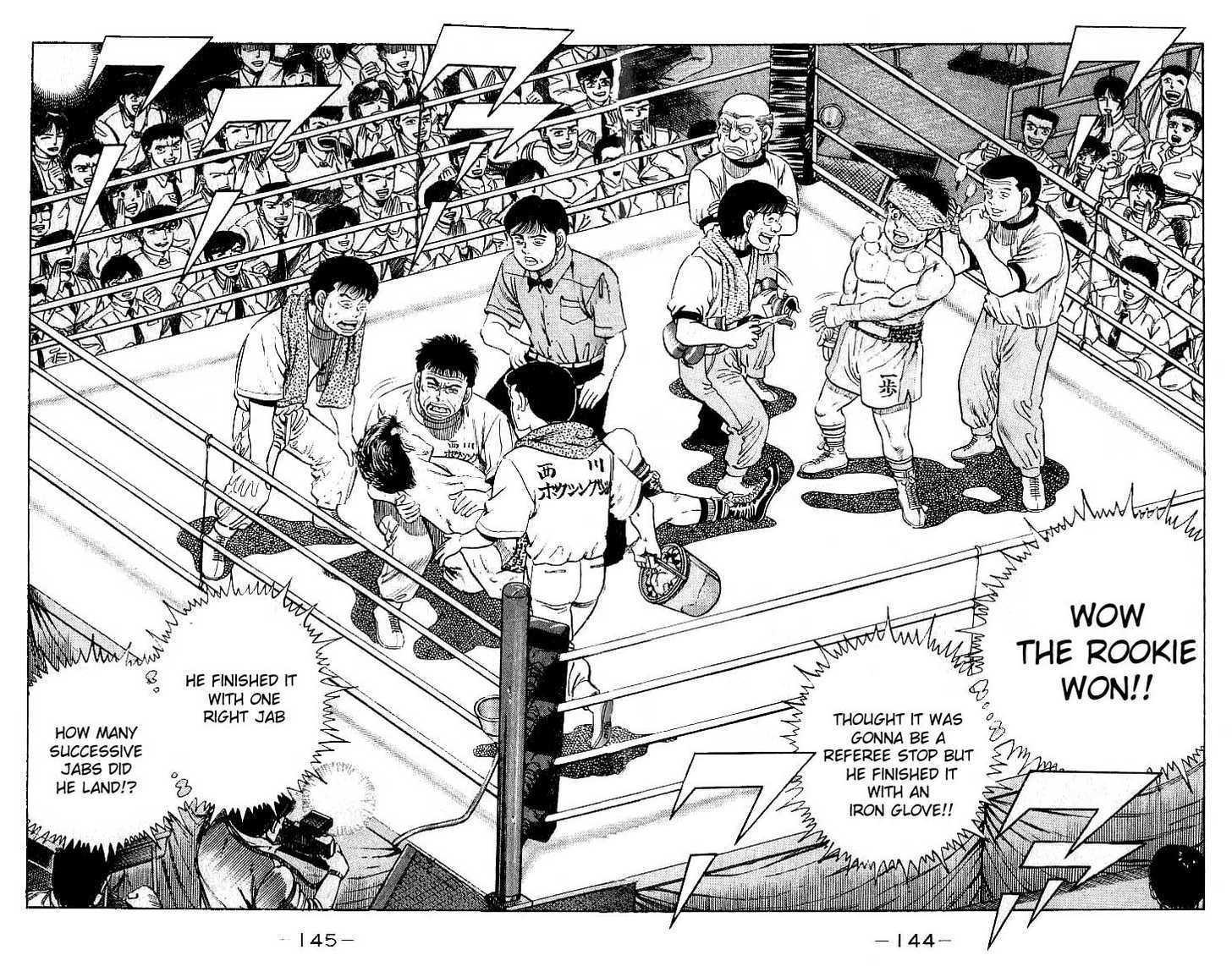 Hajime no Ippo 23 Page 2