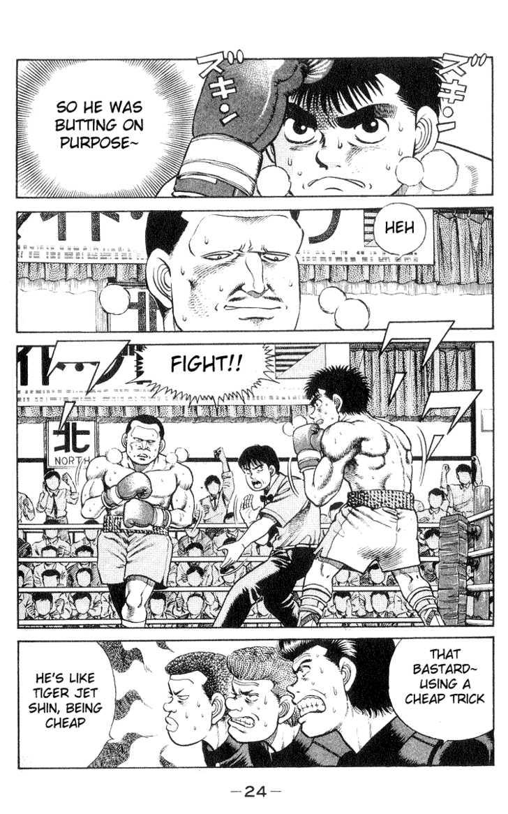 Hajime no Ippo 26 Page 2
