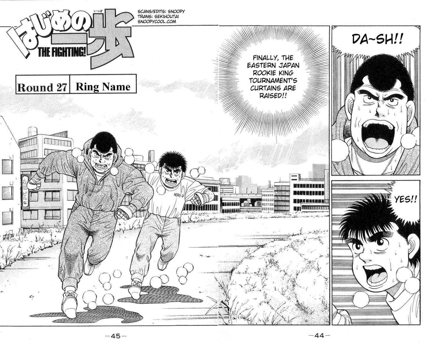 Hajime no Ippo 27 Page 2