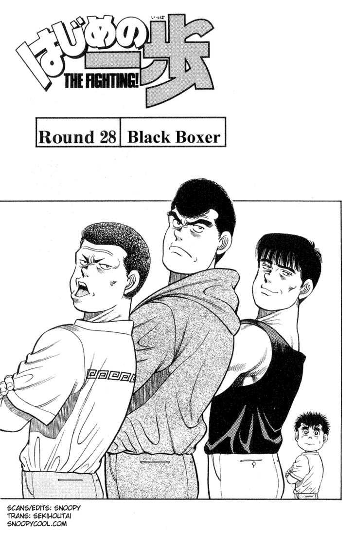 Hajime no Ippo 28 Page 1