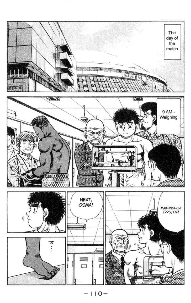 Hajime no Ippo 30 Page 2