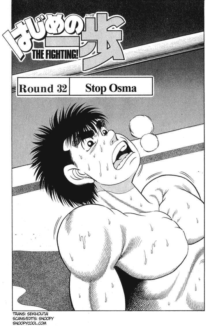 Hajime no Ippo 32 Page 1