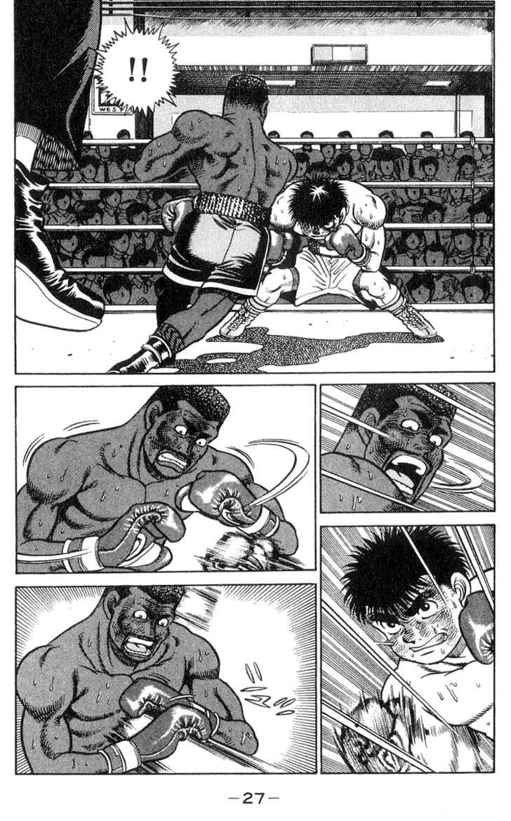 Hajime no Ippo 35 Page 3