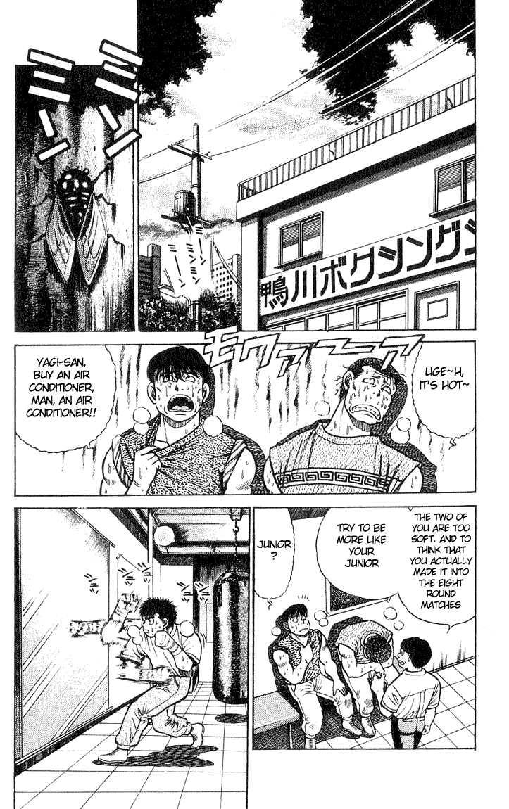 Hajime no Ippo 37 Page 2