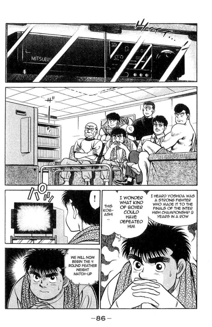 Hajime no Ippo 38 Page 2