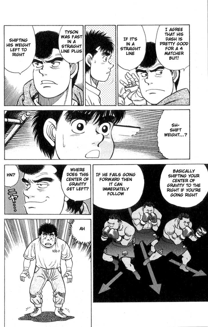 Hajime no Ippo 41 Page 4