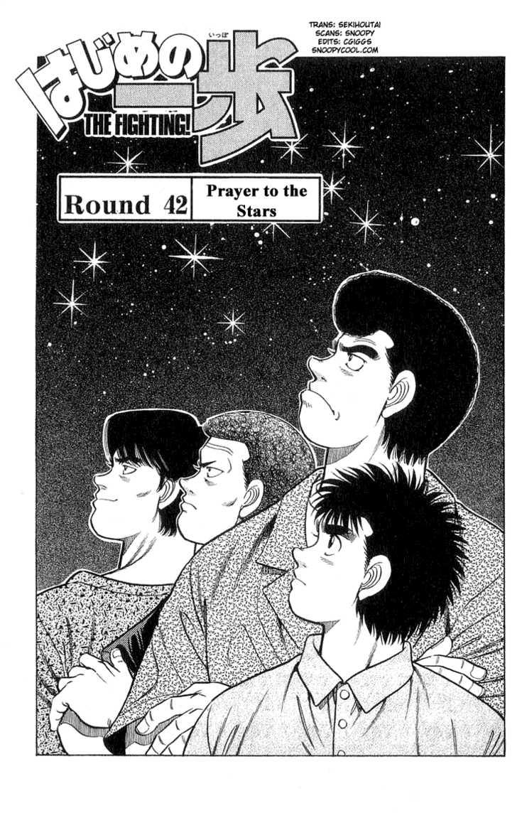 Hajime no Ippo 42 Page 1