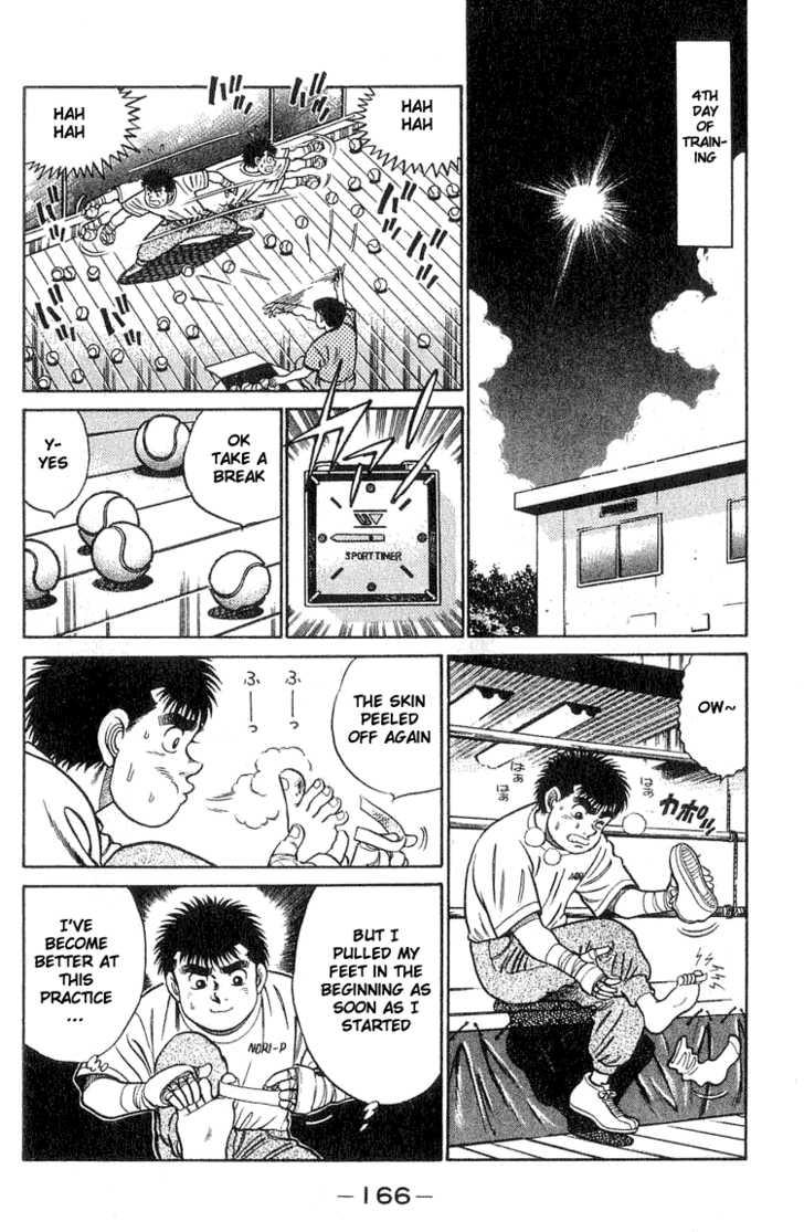 Hajime no Ippo 42 Page 2