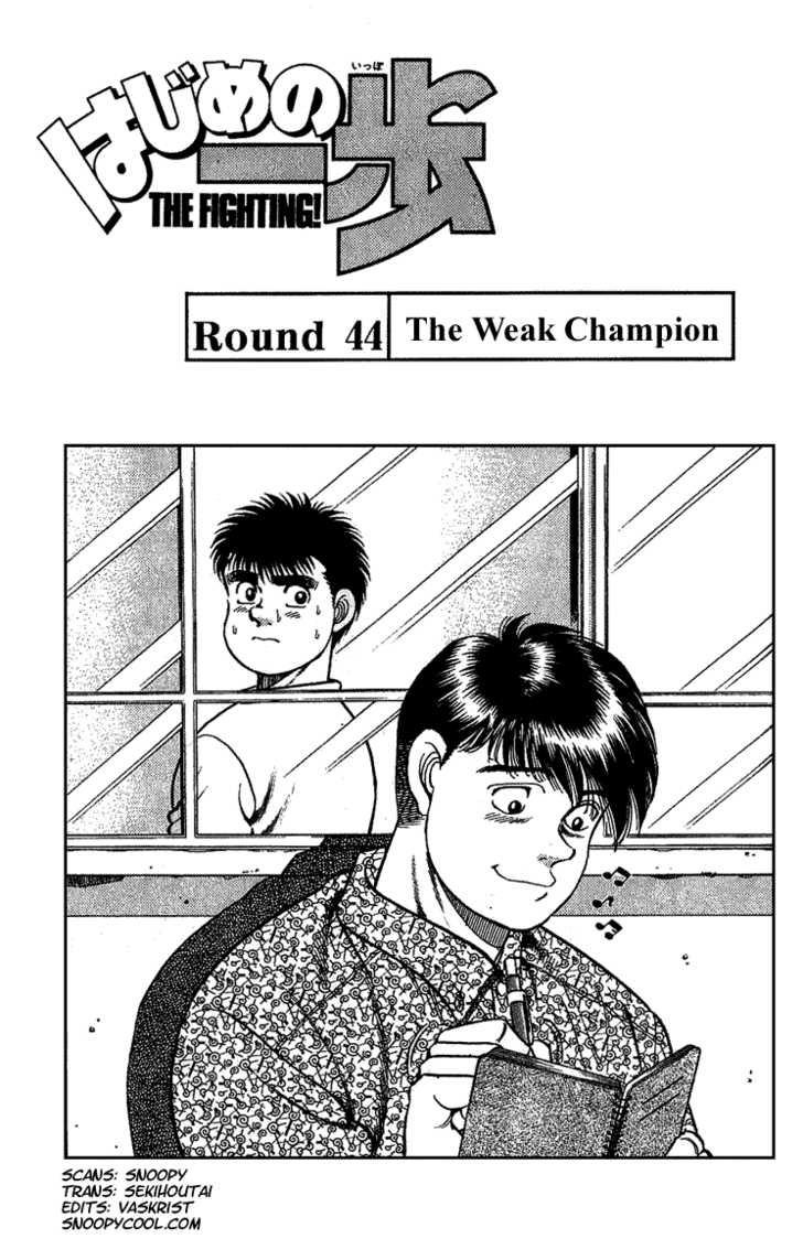 Hajime no Ippo 44 Page 1