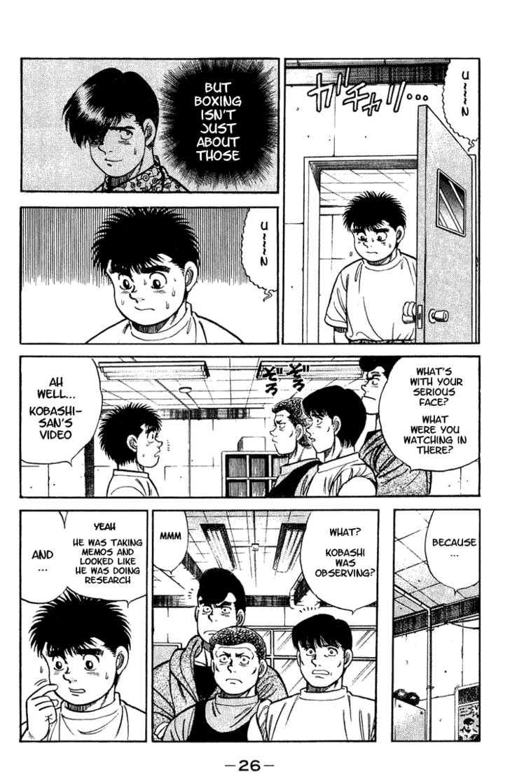 Hajime no Ippo 44 Page 2