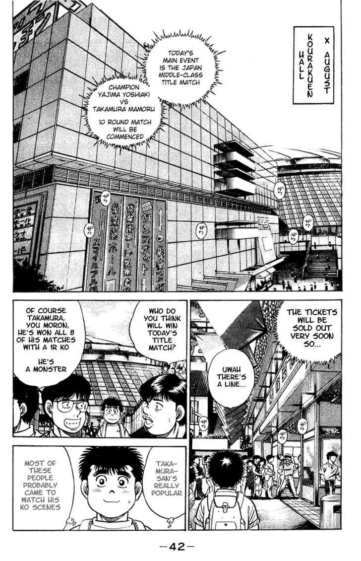 Hajime no Ippo 45 Page 2