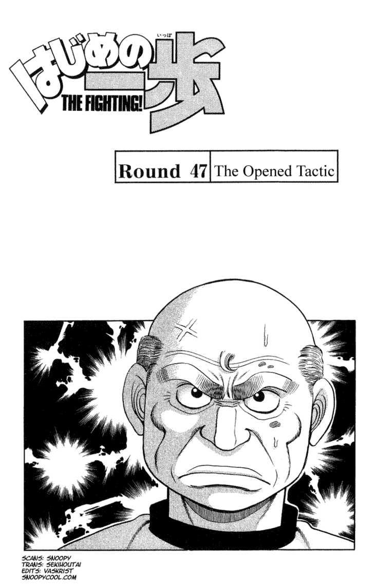 Hajime no Ippo 47 Page 1