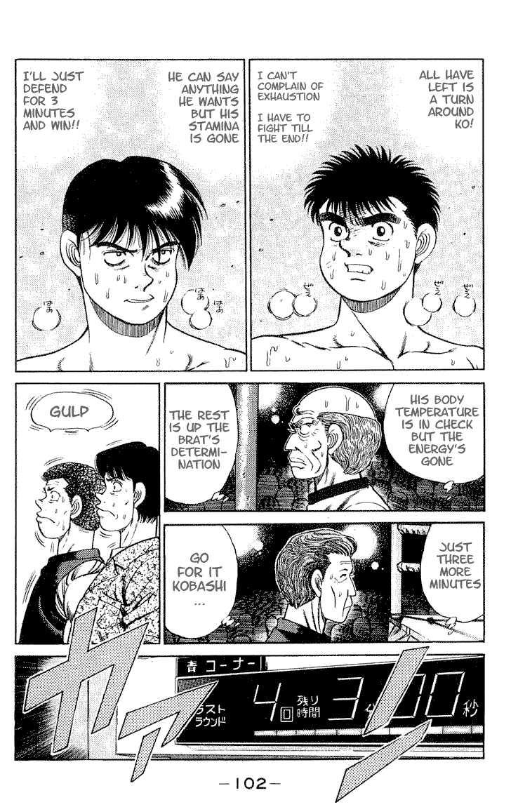 Hajime no Ippo 48 Page 2