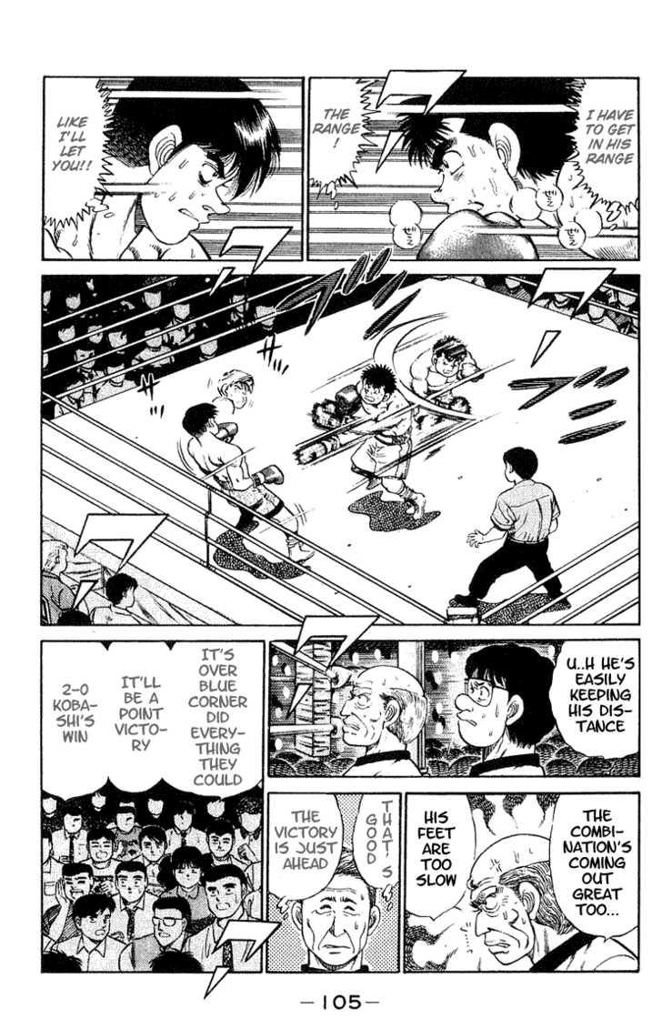 Hajime no Ippo 48 Page 5