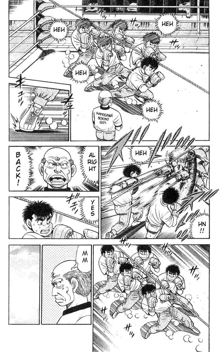 Hajime no Ippo 54 Page 2