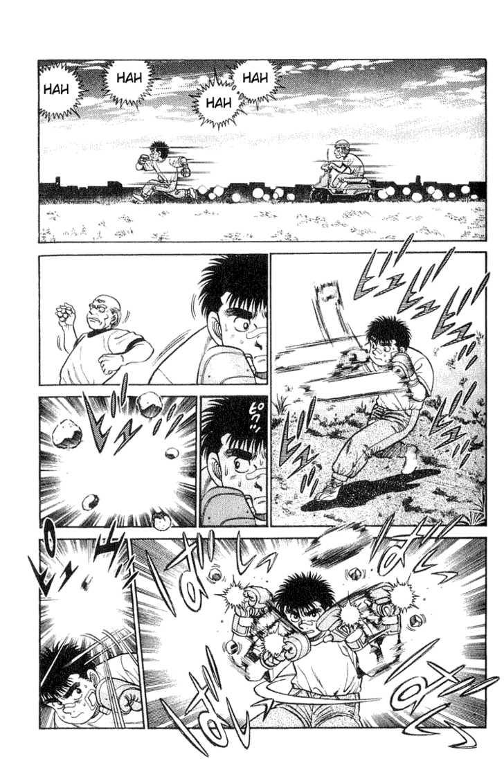 Hajime no Ippo 54 Page 3