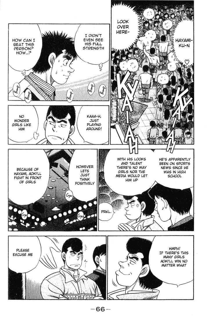 Hajime no Ippo 55 Page 2