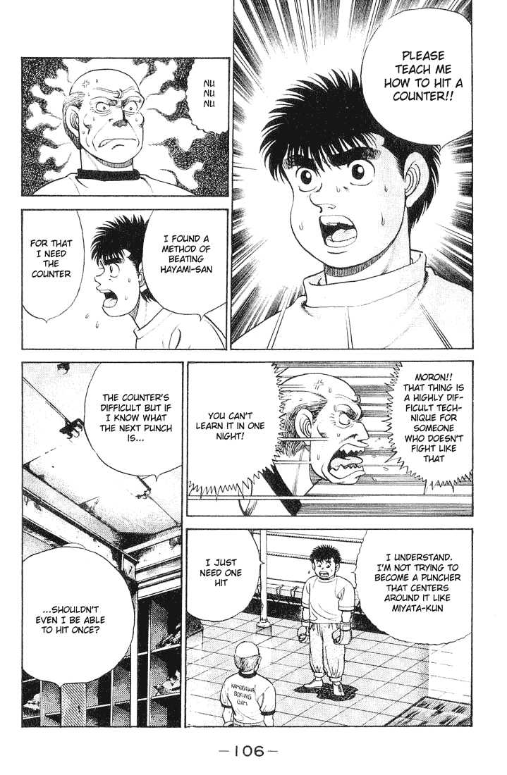Hajime no Ippo 57 Page 2