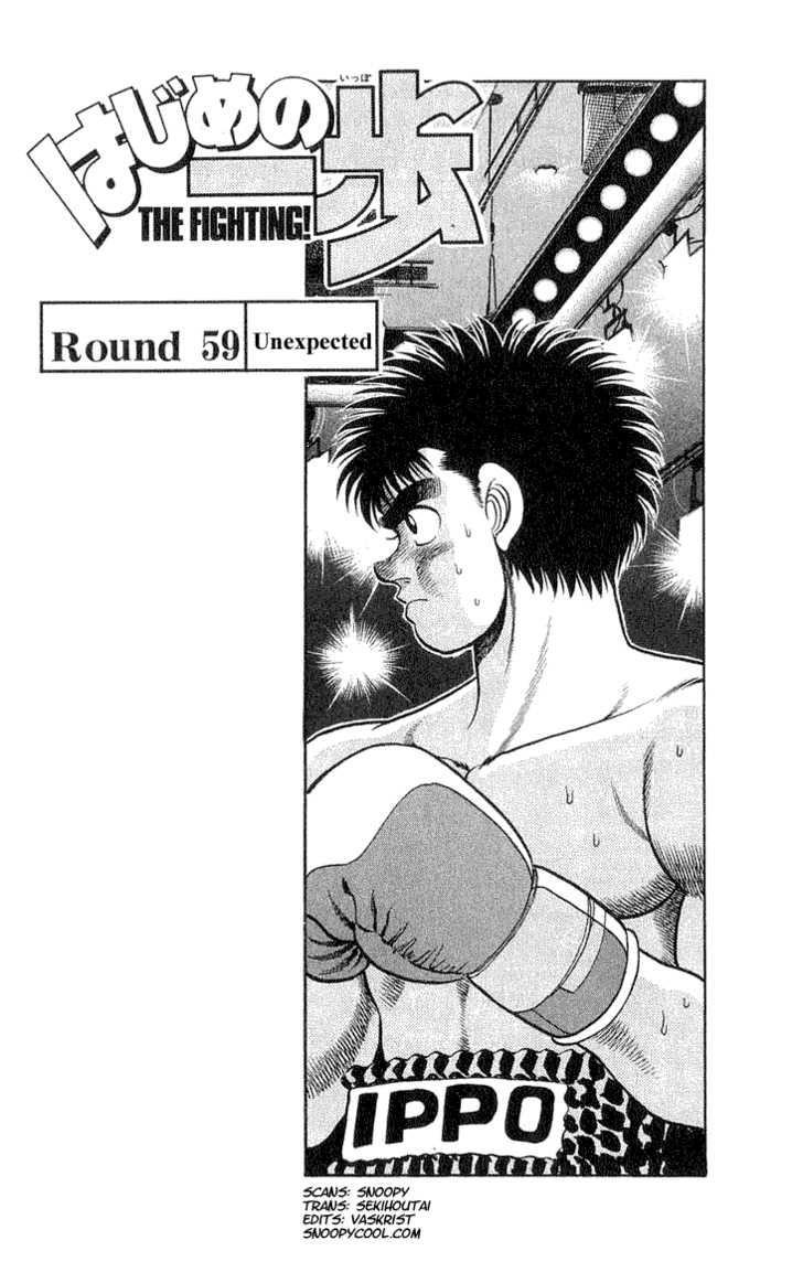 Hajime no Ippo 59 Page 1
