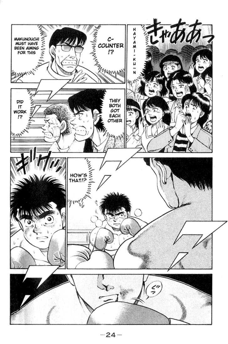 Hajime no Ippo 62 Page 2