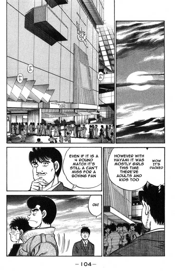 Hajime no Ippo 66 Page 2