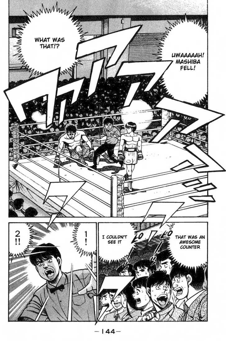 Hajime no Ippo 68 Page 2