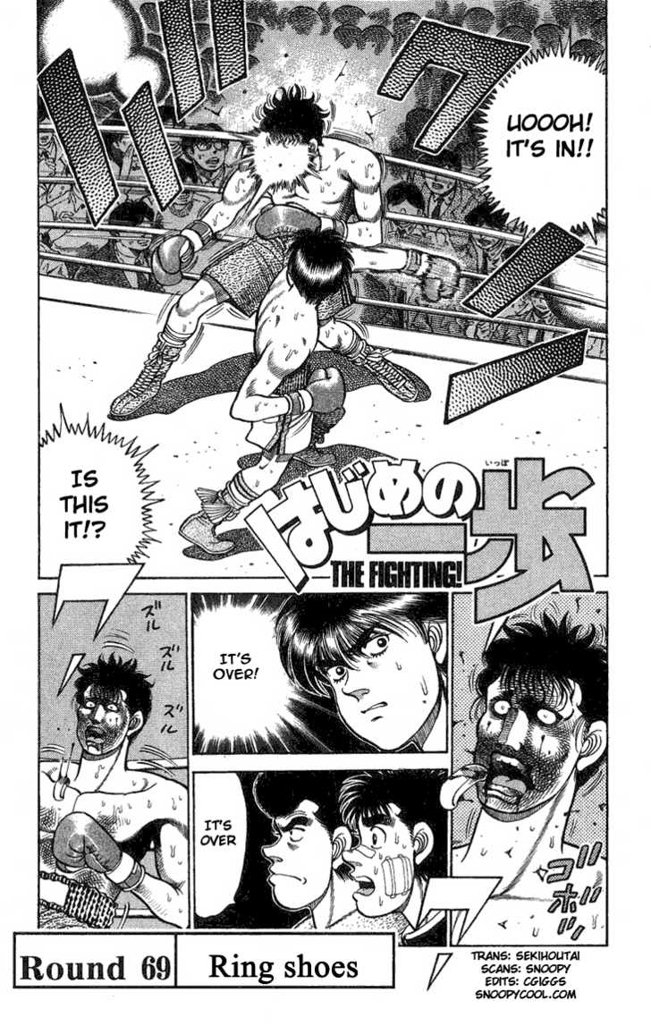 Hajime no Ippo 69 Page 1
