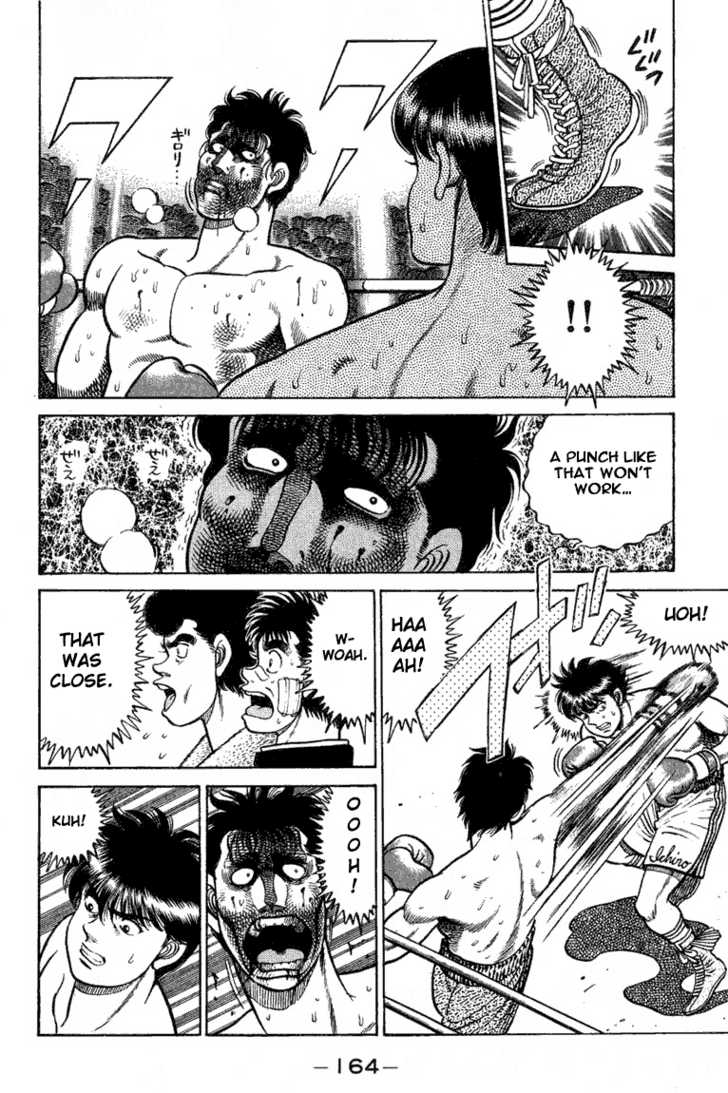 Hajime no Ippo 69 Page 2