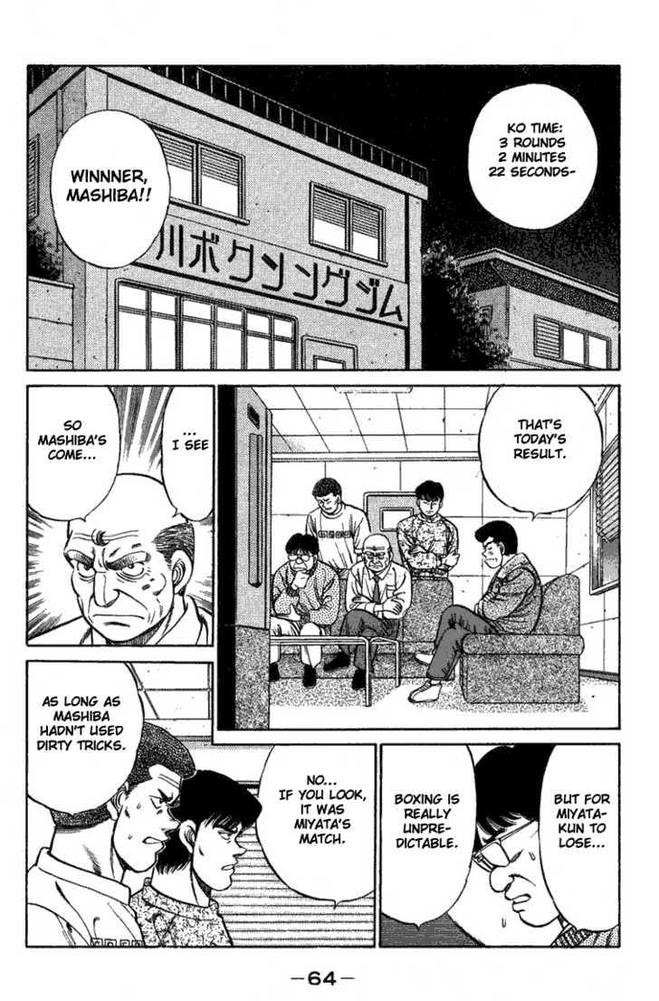 Hajime no Ippo 73 Page 2
