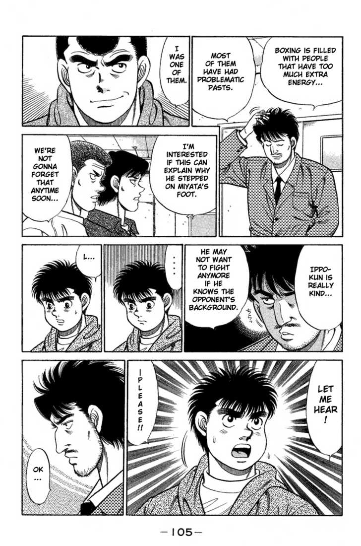 Hajime no Ippo 75 Page 3