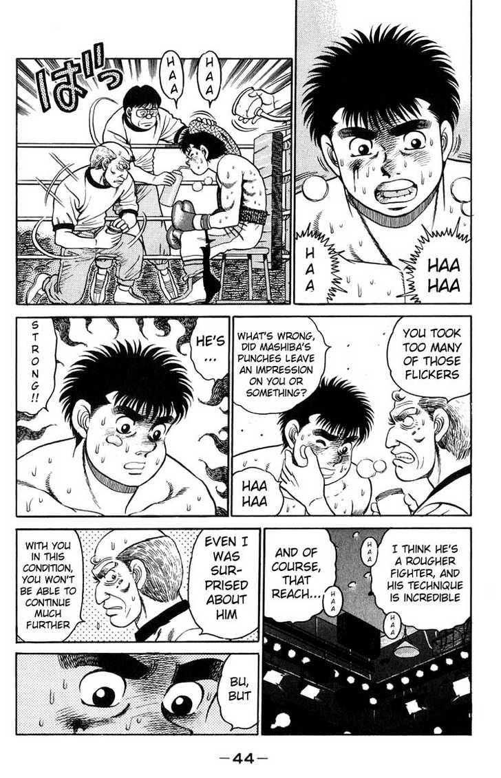 Hajime no Ippo 81 Page 2