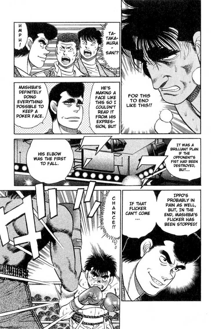 Hajime no Ippo 83 Page 3