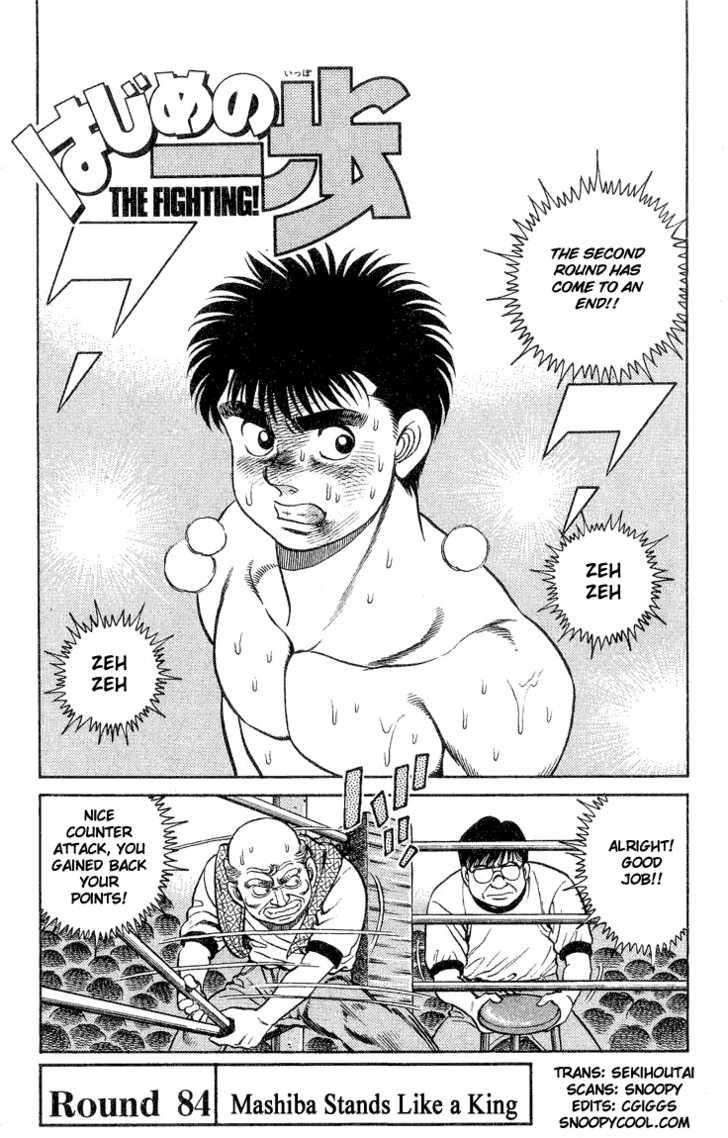 Hajime no Ippo 84 Page 1