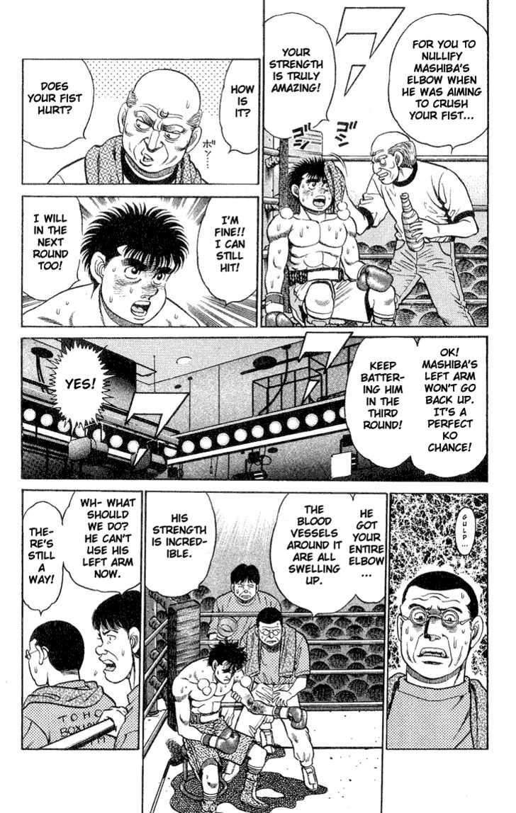 Hajime no Ippo 84 Page 2