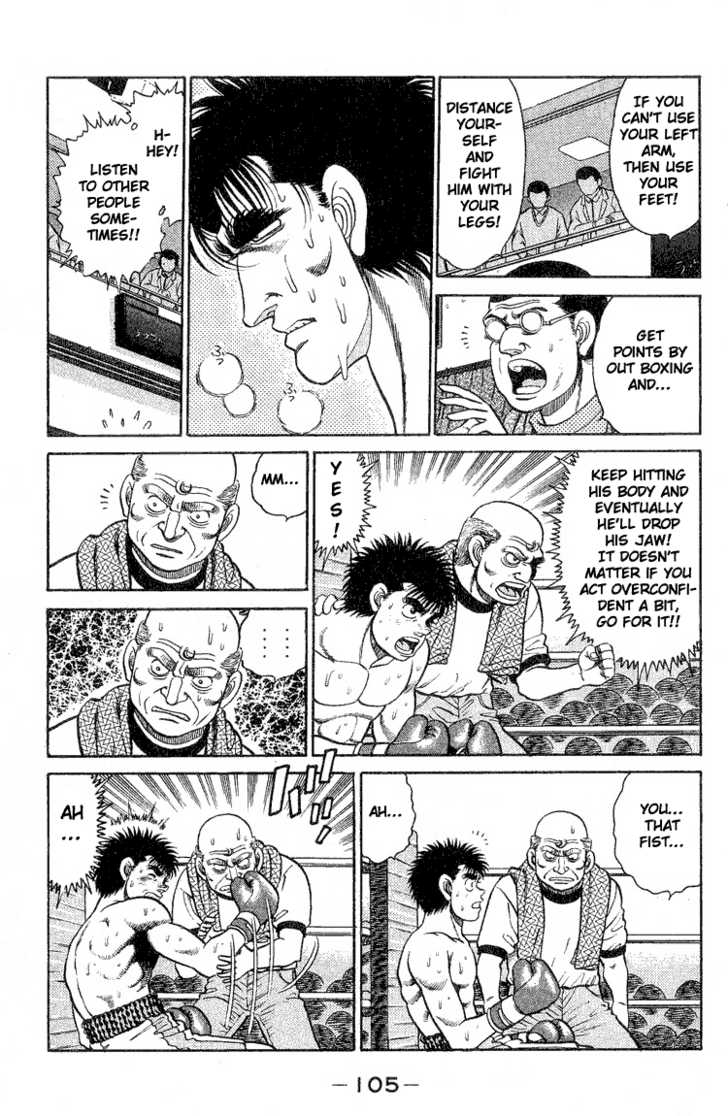 Hajime no Ippo 84 Page 3