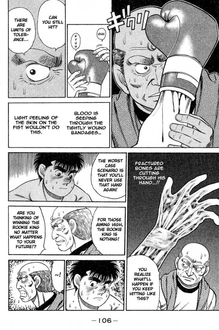 Hajime no Ippo 84 Page 4