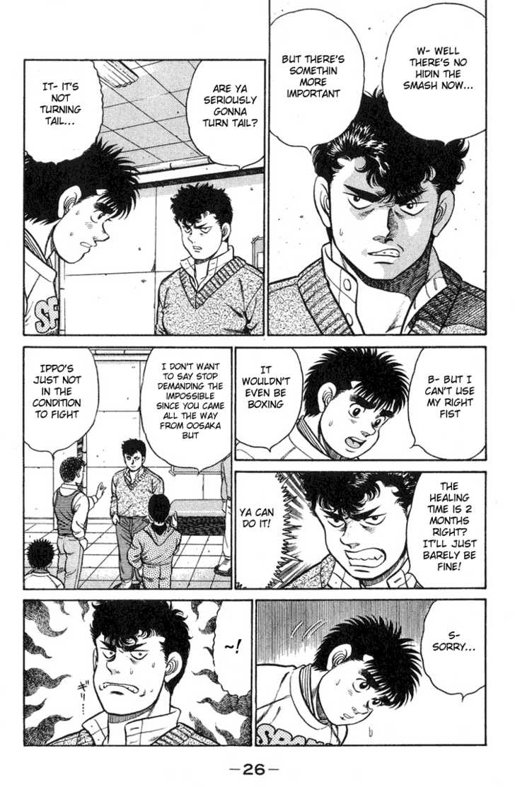 Hajime no Ippo 89 Page 2