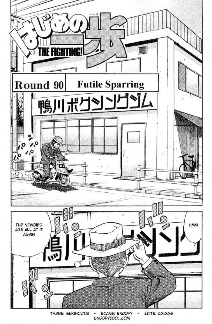 Hajime no Ippo 90 Page 1