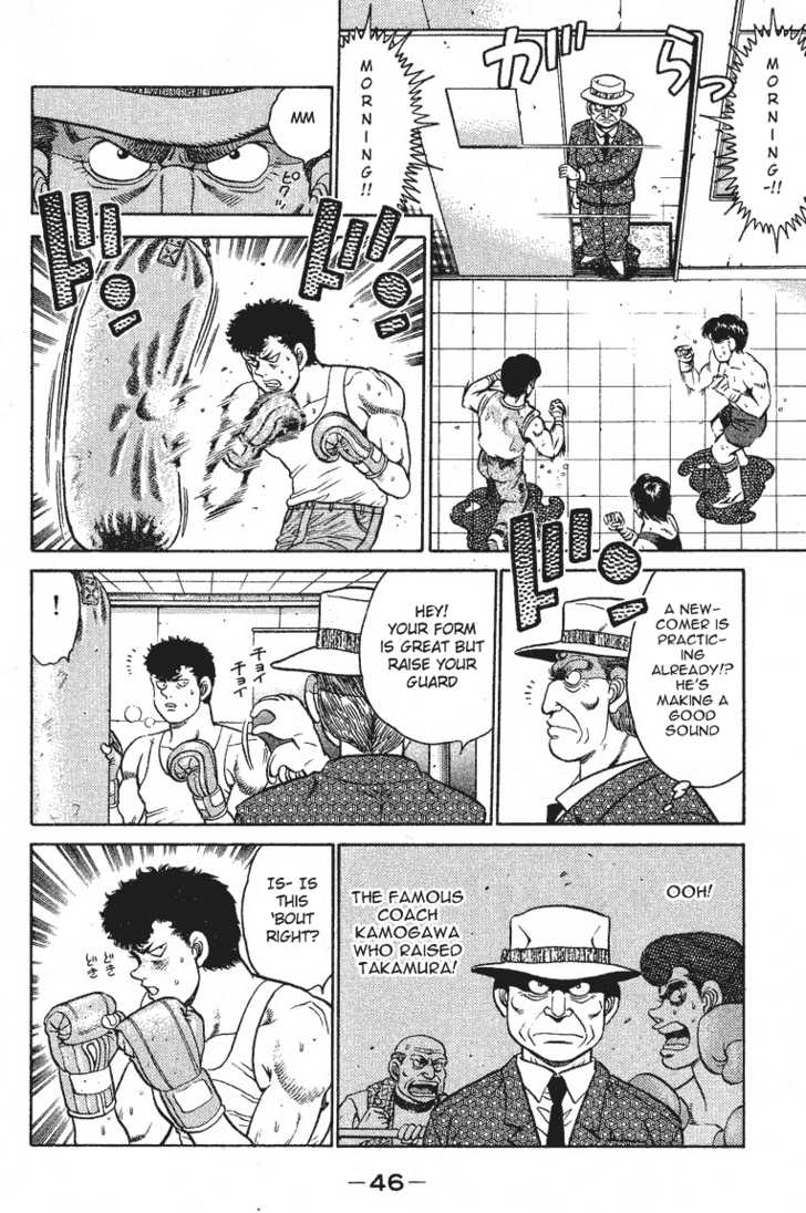 Hajime no Ippo 90 Page 2