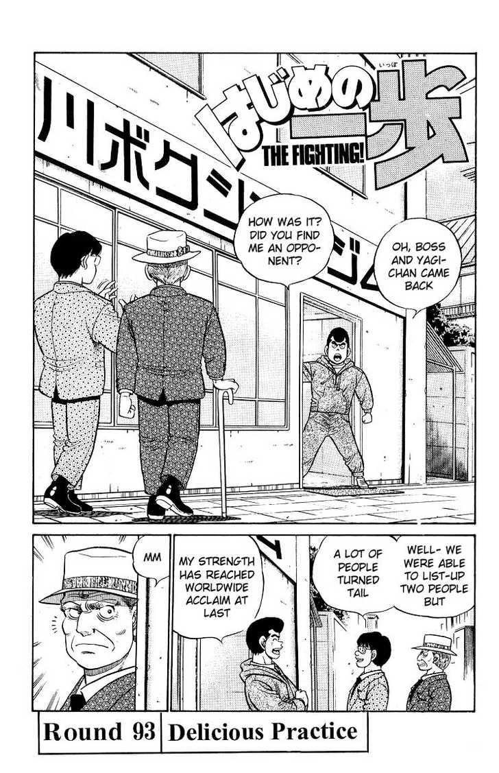 Hajime no Ippo 93 Page 1