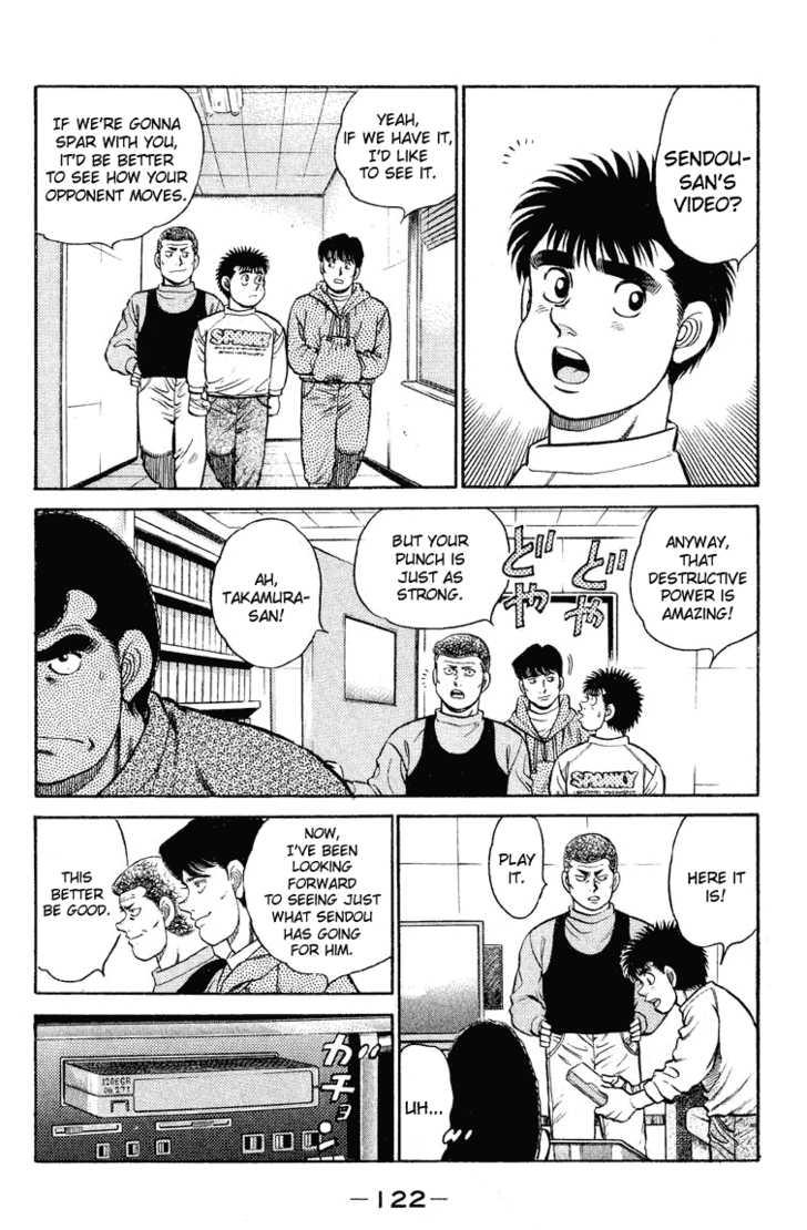 Hajime no Ippo 94 Page 2