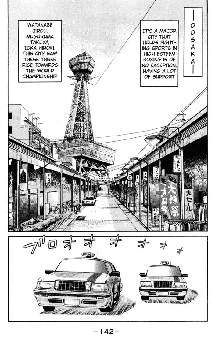 Hajime no Ippo 95 Page 2