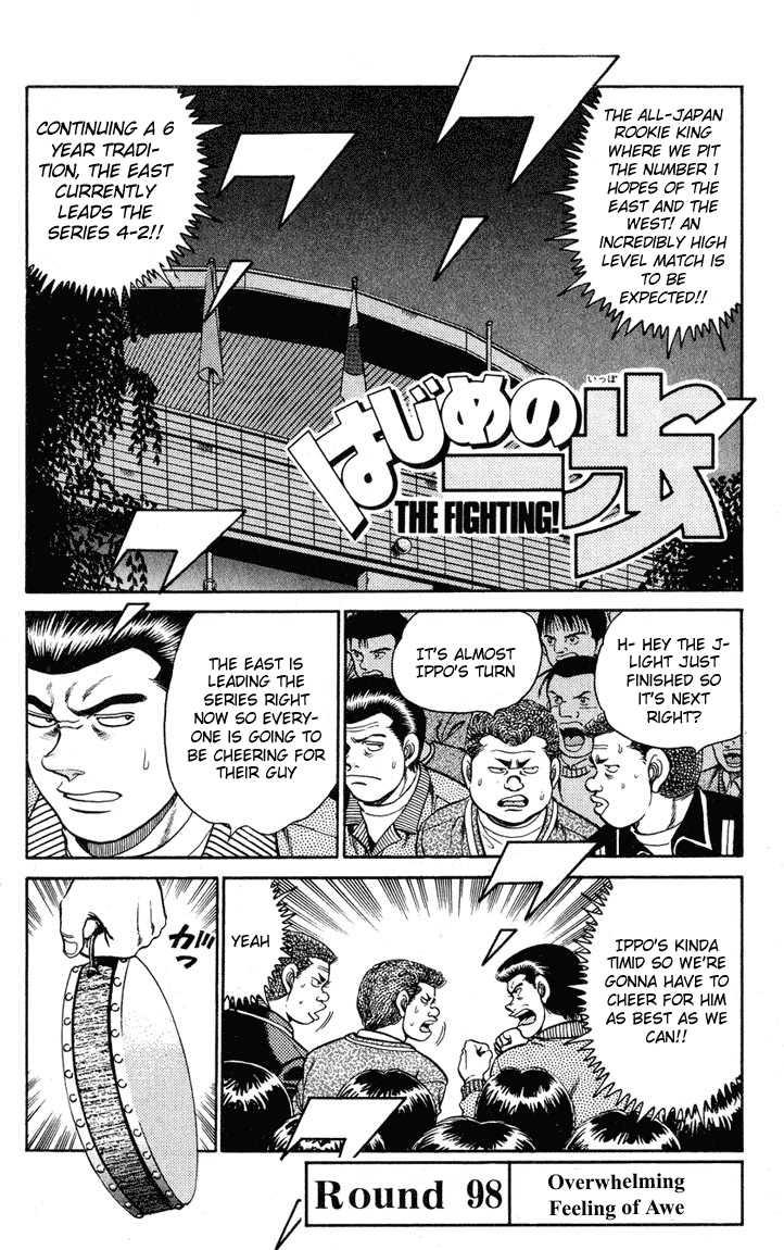 Hajime no Ippo 98 Page 1