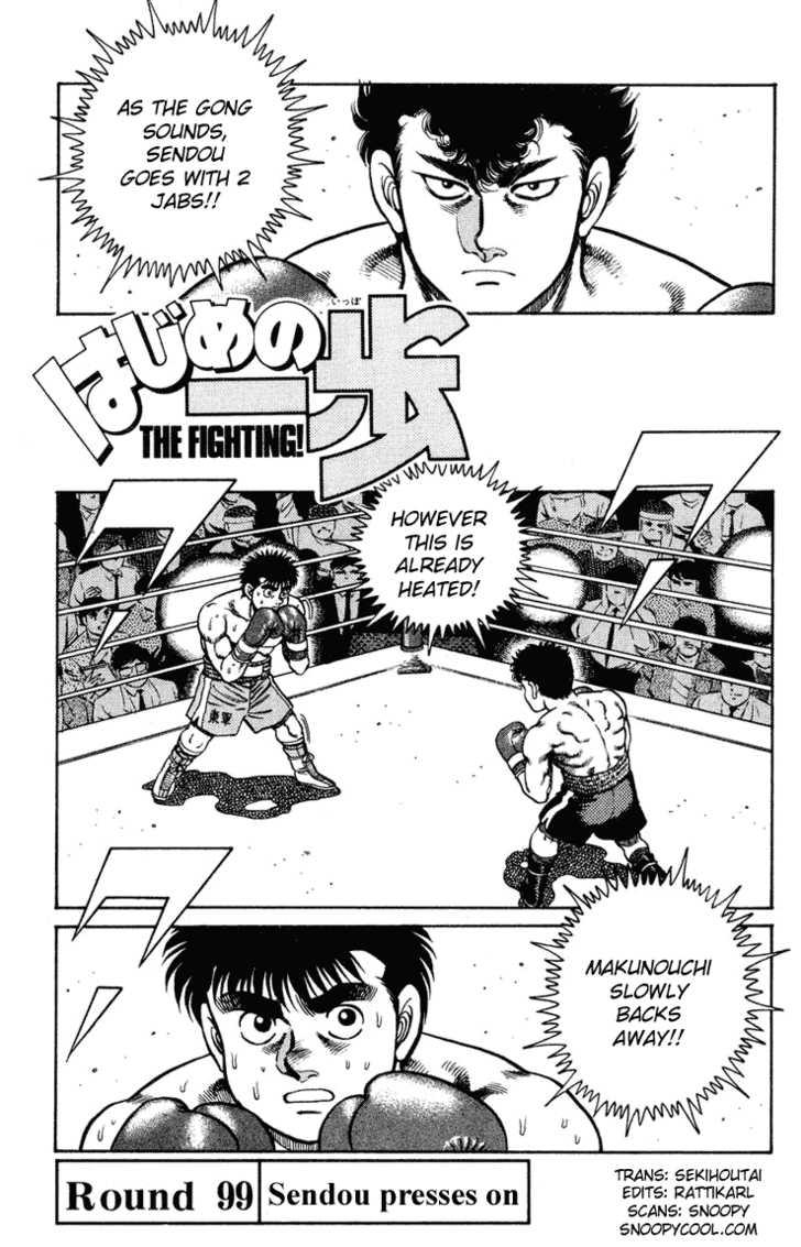Hajime no Ippo 99 Page 1