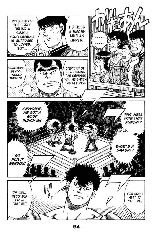 Hajime no Ippo 101 Page 2