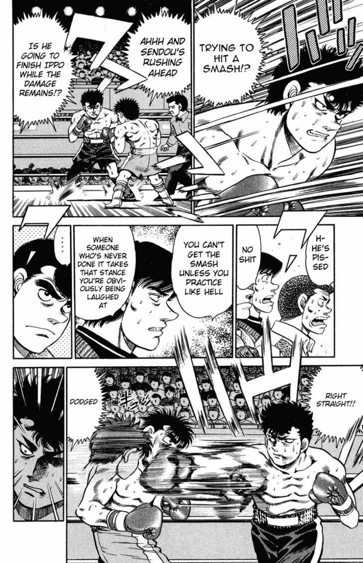 Hajime no Ippo 103 Page 3
