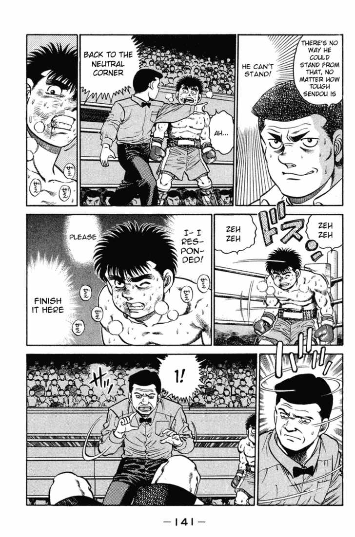 Hajime no Ippo 104 Page 3
