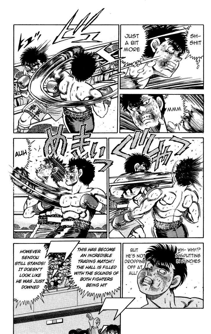 Hajime no Ippo 105 Page 3